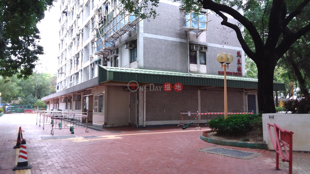 Mau Tung House Tung Tau (II) Estate (Mau Tung House Tung Tau (II) Estate) Kowloon City|搵地(OneDay)(3)