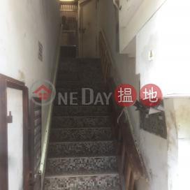 荷李活道240號,北角, 香港島