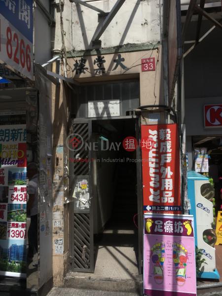Tai Tong Mansion (Tai Tong Mansion) Yuen Long|搵地(OneDay)(3)