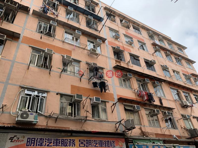 23 Tsun Fat Street (23 Tsun Fat Street) To Kwa Wan 搵地(OneDay)(1)