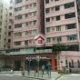 Kam Kin Mansion (Kam Kin Mansion) Western District|搵地(OneDay)(2)