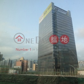 Kowloon Commerce Centre|九龍貿易中心
