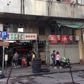 36-38 Battery Street,Jordan, Kowloon