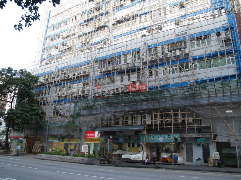 Wing Fat Industrial Building (Wing Fat Industrial Building) Kowloon Bay|搵地(OneDay)(5)