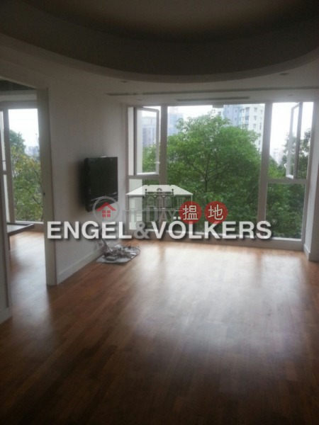 Property Search Hong Kong | OneDay | Residential Sales Listings 2 Bedroom Flat for Sale in Central Mid Levels