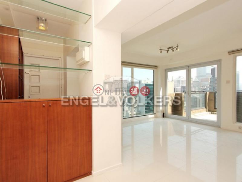 1 Bed Flat for Sale in Soho, Villa Serene 兆和軒 Sales Listings   Central District (EVHK87149)