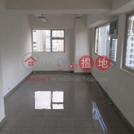 Kingswin Industrial Building|Kwai Tsing DistrictKingswin Industrial Building(Kingswin Industrial Building)Sales Listings (tbkit-06185)_0