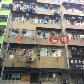 368-370 Queen\'s Road West,Sai Ying Pun, Hong Kong Island
