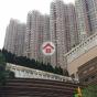 愉景新城2期6座 (Discovery Park Phase 2 Block 6) 荃灣青山公路荃灣段398號|- 搵地(OneDay)(1)