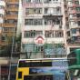 筲箕灣道370號 (370 Shau Kei Wan Road) 東區筲箕灣道370號|- 搵地(OneDay)(1)