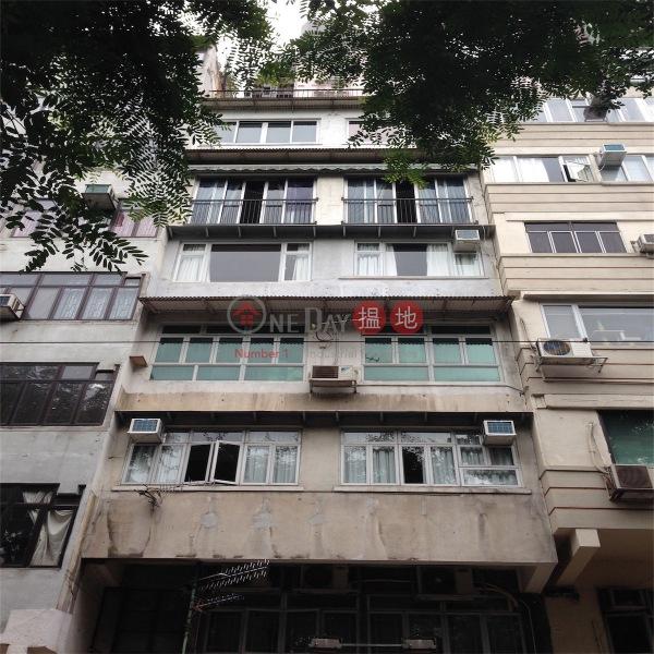 黃泥涌道89號 (89 Wong Nai Chung Road) 跑馬地 搵地(OneDay)(3)