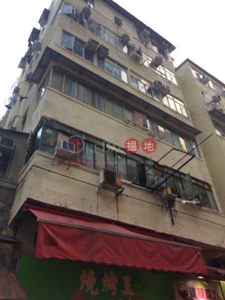 125-127 Chuen Lung Street (125-127 Chuen Lung Street) Tsuen Wan East|搵地(OneDay)(1)