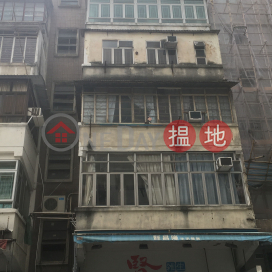 75 LION ROCK ROAD,Kowloon City, Kowloon