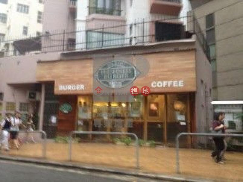 BONHAM ROAD, Smiling Court 天悅閣 Rental Listings | Western District (01B0057269)