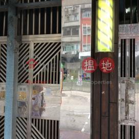 荔枝角道319-319A號,深水埗, 九龍
