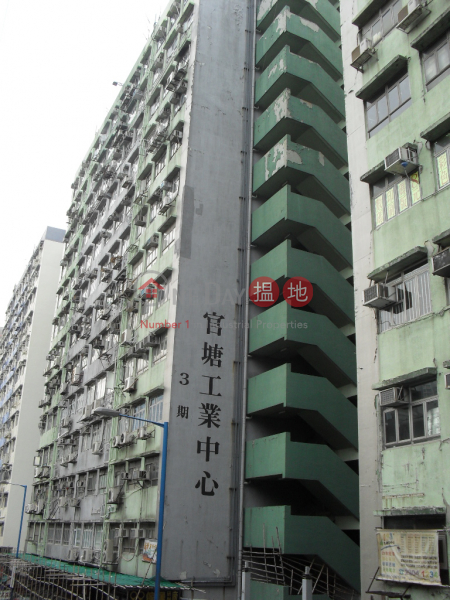 KWUN TONG IND CTR BLK 03, Kwun Tong Industrial Centre 官塘工業中心 Rental Listings | Kwun Tong District (LCPC7-9931783777)