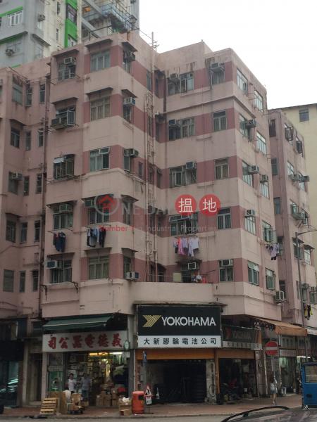 Ka Wah Building (Ka Wah Building) Tsuen Wan West 搵地(OneDay)(1)
