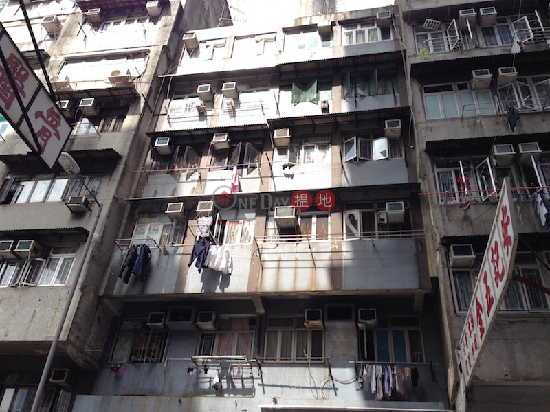 5-7 Shantung Street (5-7 Shantung Street) Mong Kok|搵地(OneDay)(1)