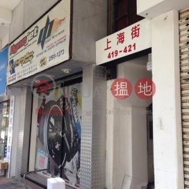 上海街419-421號,旺角, 九龍