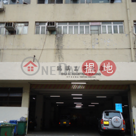 Shui Ki Industrial Building|Southern DistrictShui Ki Industrial Building(Shui Ki Industrial Building)Rental Listings (WSH0011)_0