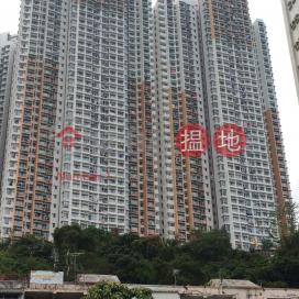 石排灣邨 第6座 碧蔚樓,香港仔, 香港島