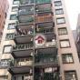 何文田街5-7號 (5-7 Ho Man Tin Street) 九龍城何文田街5-7號|- 搵地(OneDay)(3)