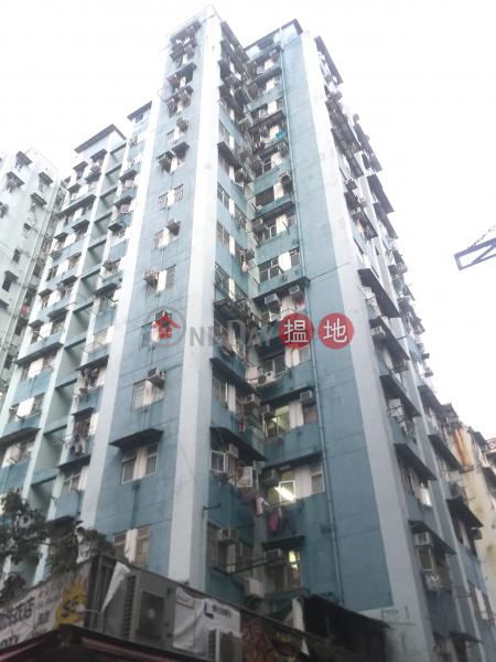 旺德大廈 (Wong Teck Building) 土瓜灣 搵地(OneDay)(1)