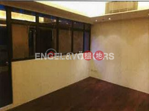 Studio Flat for Rent in Central|Central DistrictShama Central(Shama Central)Rental Listings (EVHK42949)_0