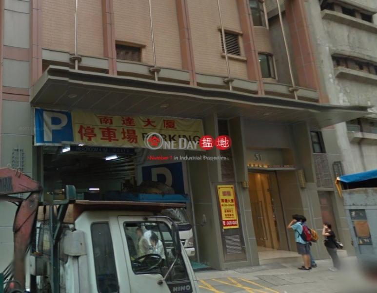 KWUN TONG, Southtex Building 南達大廈 Rental Listings | Kwun Tong District (evafo-05819)