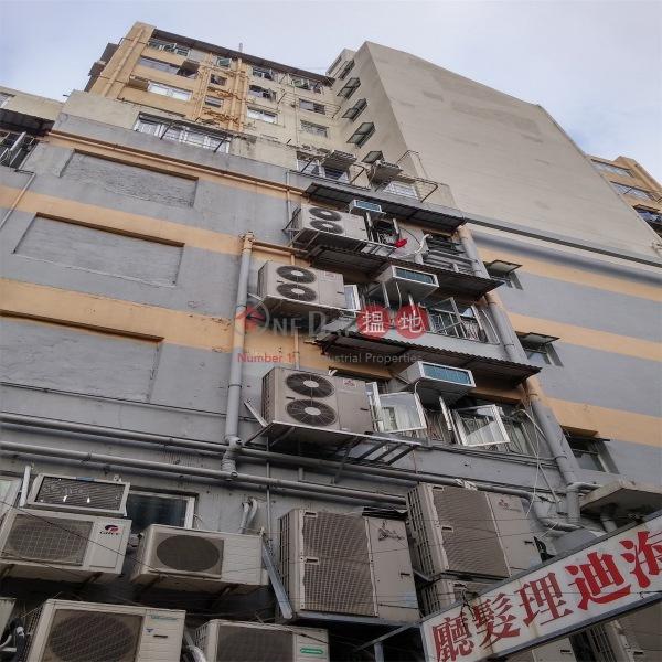 Yau Ming Building (Yau Ming Building) Kwai Chung 搵地(OneDay)(3)