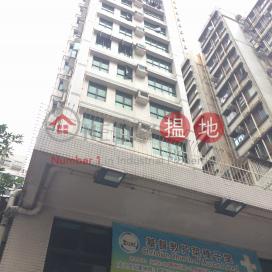 Floral Court, Om Yau, 142 Kiu Kiang Street|華苑, 九江街142號
