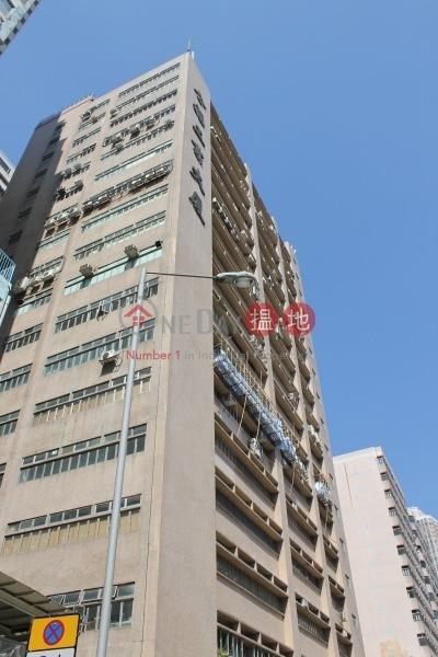Hale Weal Industrial Building (Hale Weal Industrial Building) Tsuen Wan West|搵地(OneDay)(3)