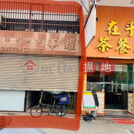 太子 大南街 鋪位招租(免佣)業主盤|104 Tai Nan Street(104 Tai Nan Street)Rental Listings (63131-6253162525)_3