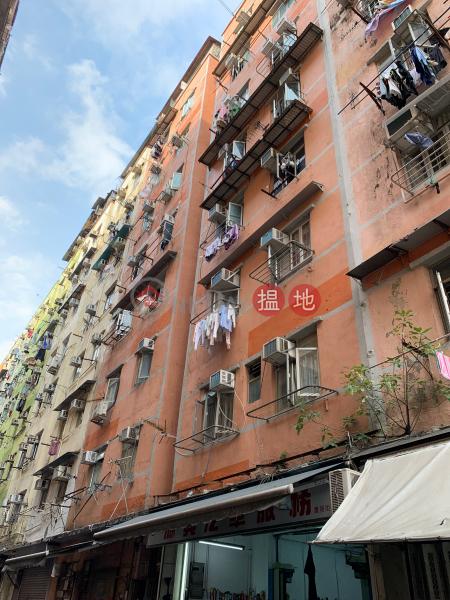 8 Ying Yeung Street (8 Ying Yeung Street) To Kwa Wan|搵地(OneDay)(1)