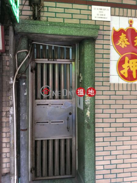 侯王道2C號 (2C Hau Wong Road) 九龍城 搵地(OneDay)(1)