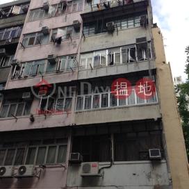 炮台街53-55號,佐敦, 九龍