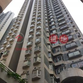 Hoi Ning Mansion | Riviera Gardens|海寧閣 | 海濱花園