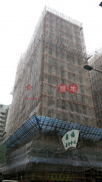 Fuk Wo Mansion Block A (Fuk Wo Mansion Block A) Tai Kok Tsui|搵地(OneDay)(1)