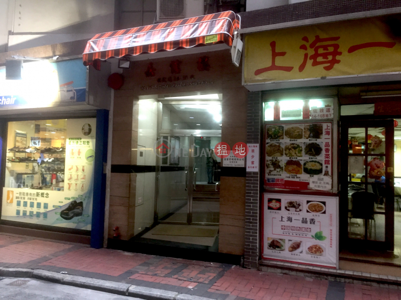 嘉信樓 (Ka Shun House) 佐敦|搵地(OneDay)(1)