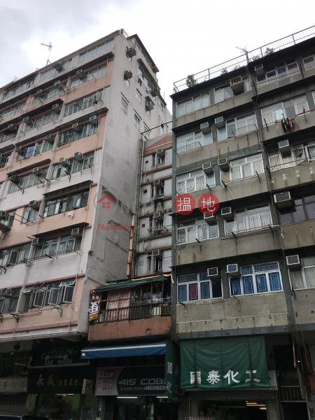 金英樓 (Kam Ying Mansion) 深水埗 搵地(OneDay)(3)
