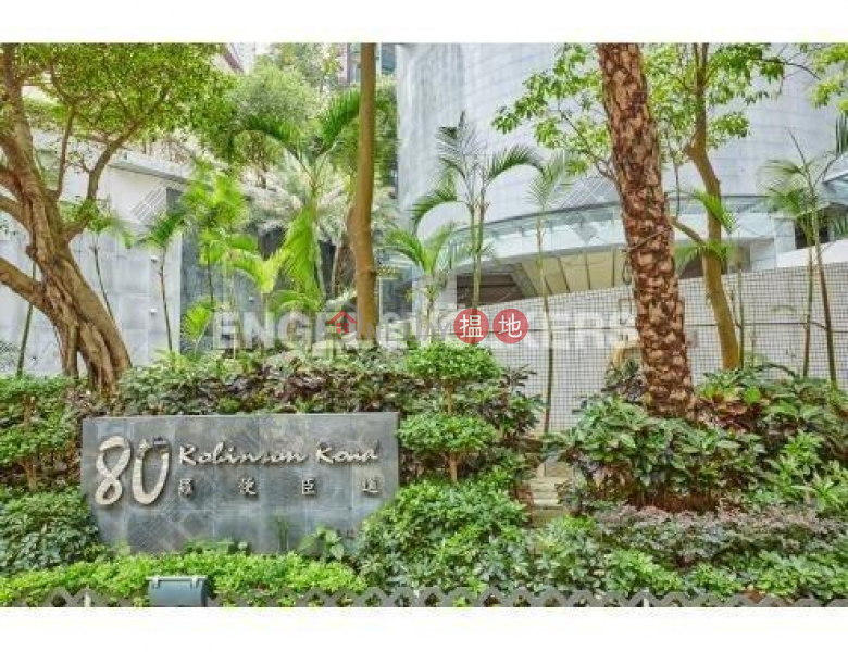 Studio Flat for Sale in Mid Levels West | 80 Robinson Road | Western District Hong Kong Sales | HK$ 28.5M