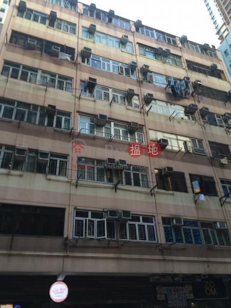 誠泰大樓 (Shing Tai Building) 堅尼地城 搵地(OneDay)(1)