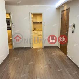 Chi Fu Fa Yuen-Fu Ming Yuen | 2 bedroom High Floor Flat for Rent|Chi Fu Fa Yuen-Fu Ming Yuen(Chi Fu Fa Yuen-Fu Ming Yuen)Rental Listings (XGGD804003520)_0