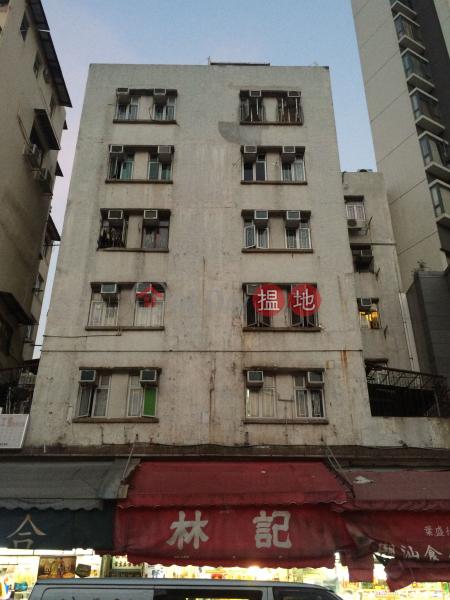 昌盛大樓 (CHEONG SHING BUILDING) 九龍城 搵地(OneDay)(1)