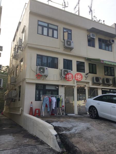 和宜合道249號 (249 Wo Yi Hop Road) 大窩口|搵地(OneDay)(1)