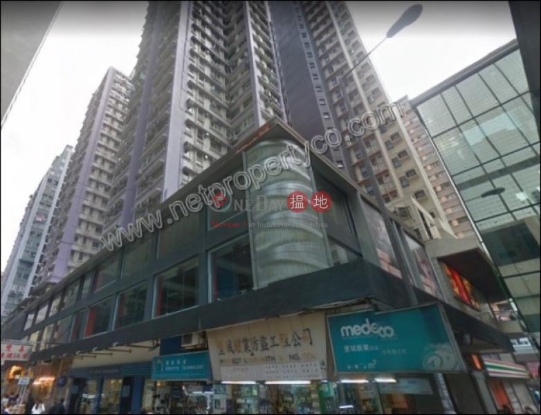 HK$ 638萬|建利大樓灣仔區建利大廈