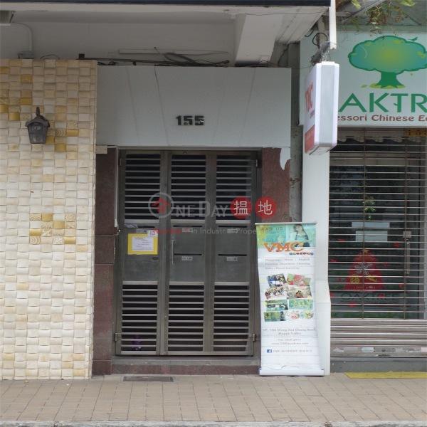 黃泥涌道155號 (155 Wong Nai Chung Road) 跑馬地|搵地(OneDay)(1)