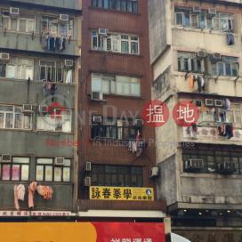177 Cheung Sha Wan Road|長沙灣道177號