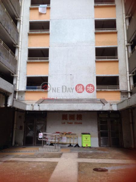 Lai Yuen House, Chuk Yuen (South) Estate (Lai Yuen House, Chuk Yuen (South) Estate) Wong Tai Sin 搵地(OneDay)(3)