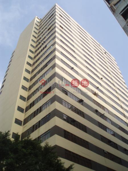 香港搵樓|租樓|二手盤|買樓| 搵地 | 工業大廈-出售樓盤|天豐工業大廈